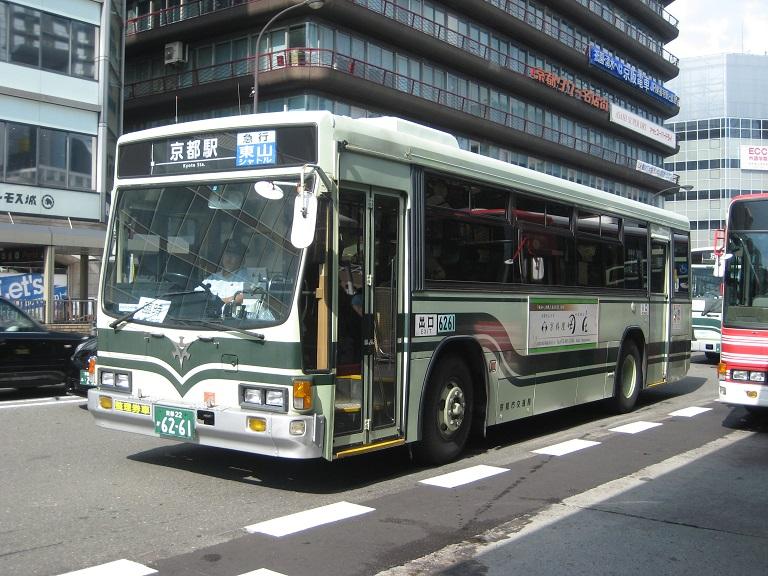 京都22か62-61 20140815