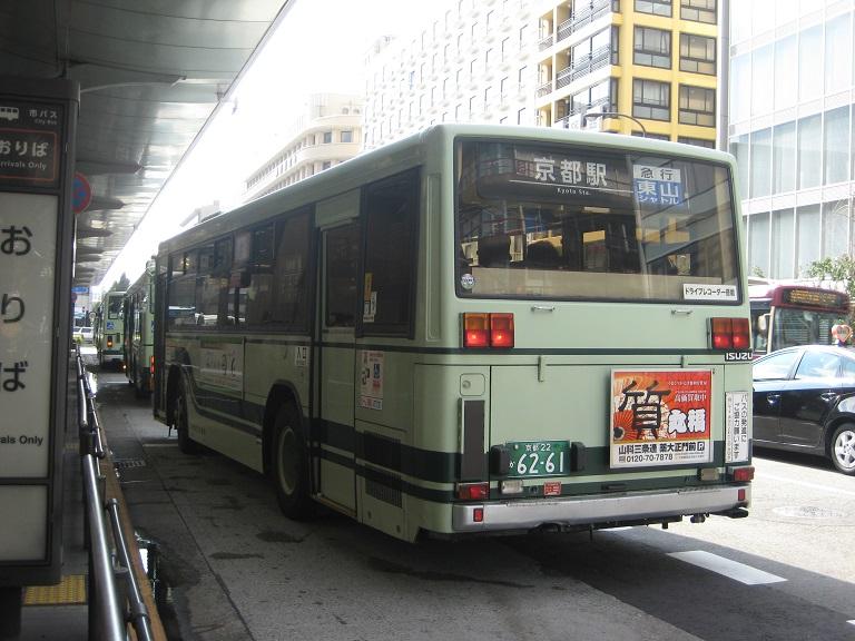 京都22か62-61 20140816
