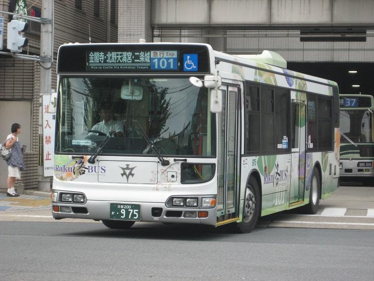 京都200か・975 20140847
