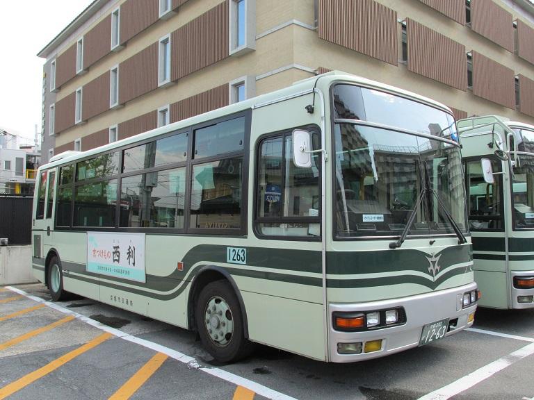 京都200か12-63 20140867