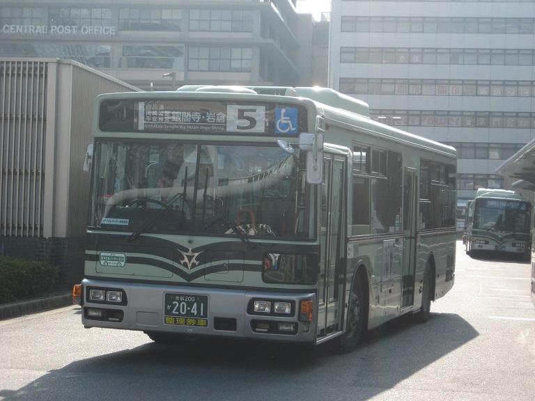 京都200か20-41 20140881