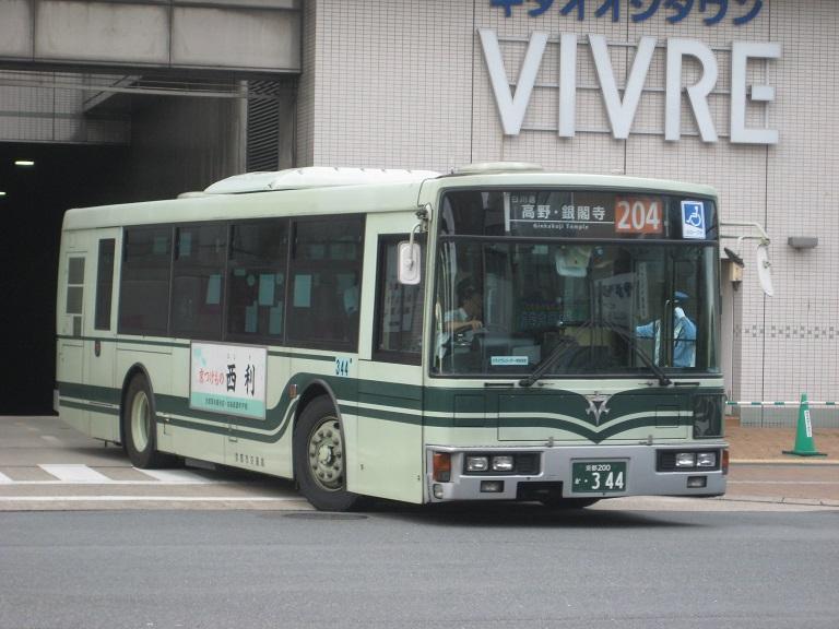 京都200か・344 20140889