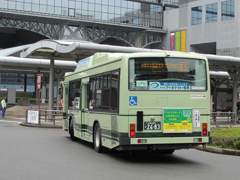 京都200か26-83 Photom49