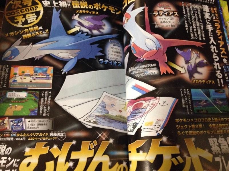 Weitere News zu OR/AS bzgl. legendären Pokémon Coroco10