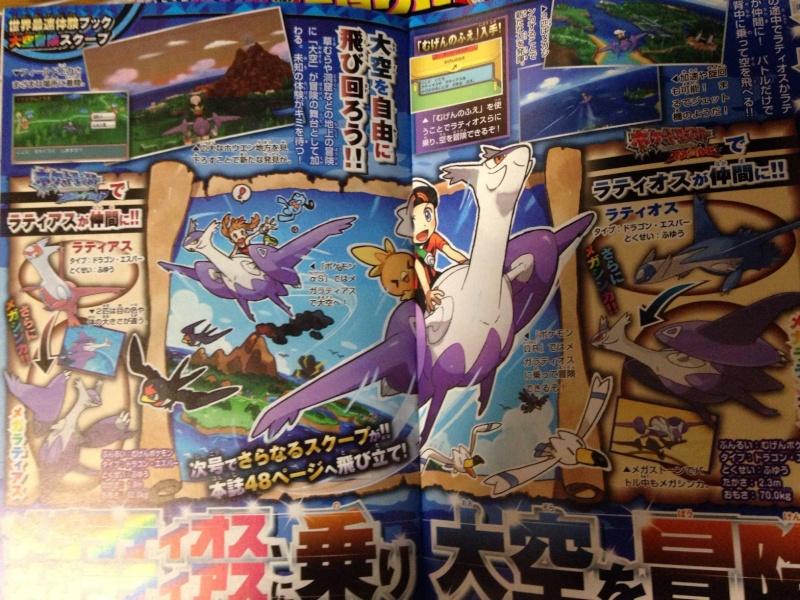 Weitere News zu OR/AS bzgl. legendären Pokémon Coroco11