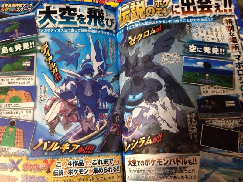 Weitere News zu OR/AS bzgl. legendären Pokémon Coroco12