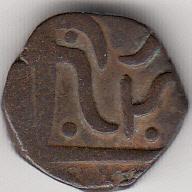 ½ PAISA de l'Etat Princier de Gwailior frappé sous Jayaji Rao Av12