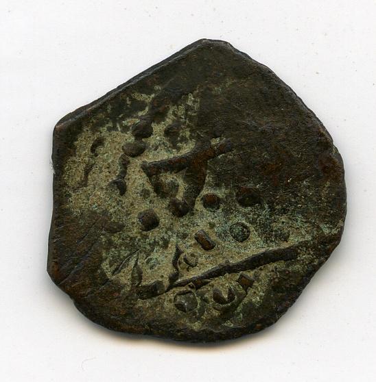 Manghir Ottoman (probablement frappé à Bursa sous Murad II ) Cn_14511