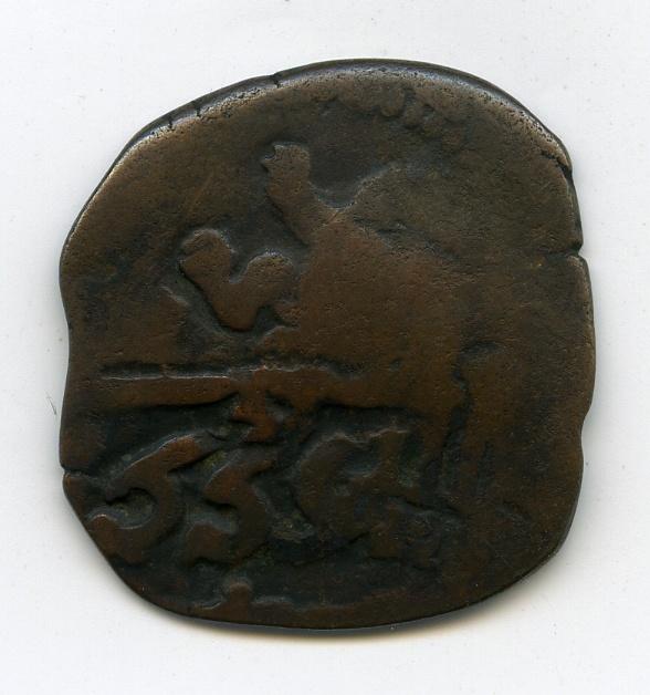 Monnaie de pirates du 16e siècle Cn_14810