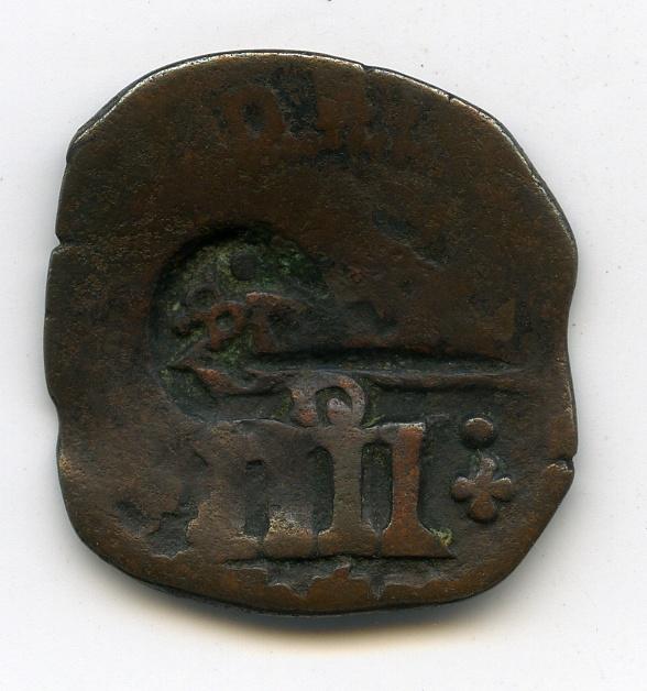 Monnaie de pirates du 16e siècle Cn_14811