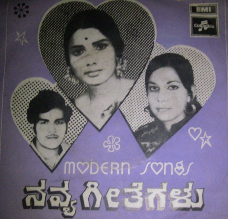 """Vinyl (""""LP"""" record) covers speak about IR (Pictures & Details) - Thamizh - Page 24 Modern10"""