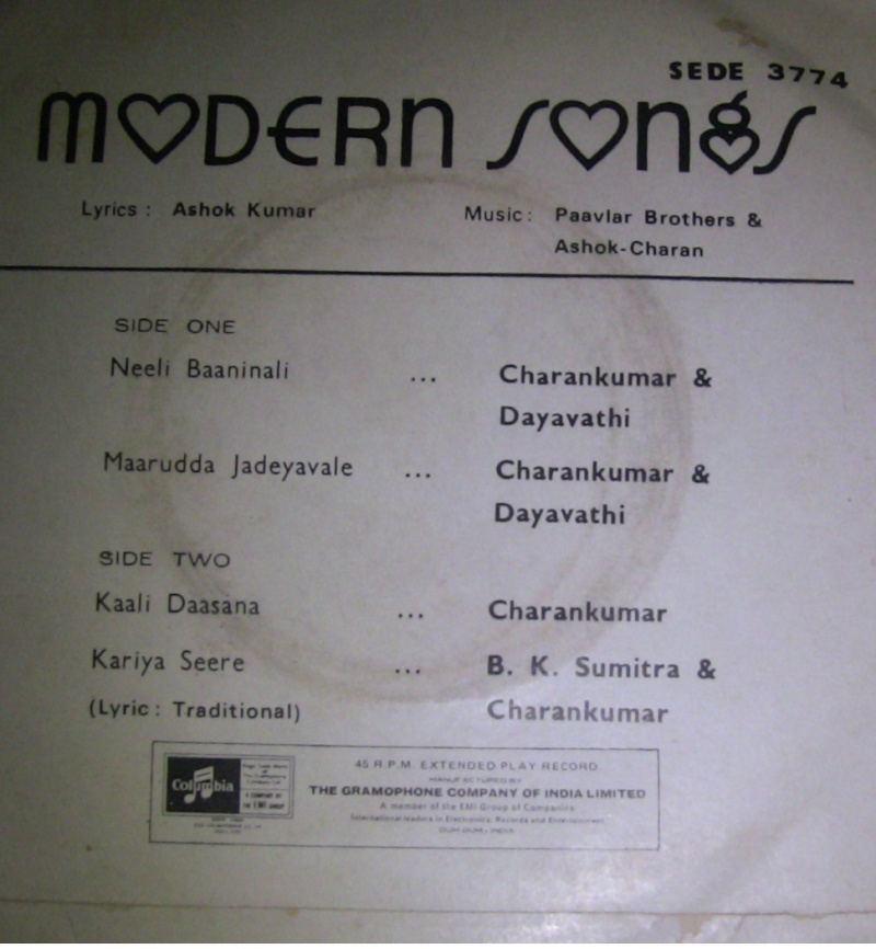 "Vinyl (""LP"" record) covers speak about IR (Pictures & Details) - Thamizh - Page 24 Modern11"