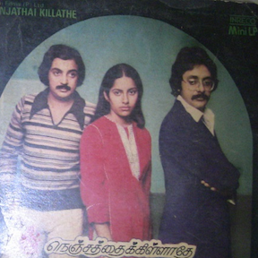 "Vinyl (""LP"" record) covers speak about IR (Pictures & Details) - Thamizh - Page 24 Nenjat10"