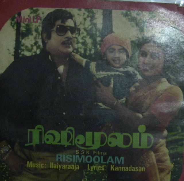 "Vinyl (""LP"" record) covers speak about IR (Pictures & Details) - Thamizh - Page 24 Rishim12"