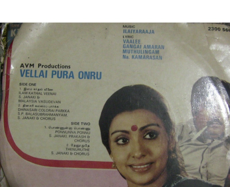 "Vinyl (""LP"" record) covers speak about IR (Pictures & Details) - Thamizh - Page 24 Vellai10"