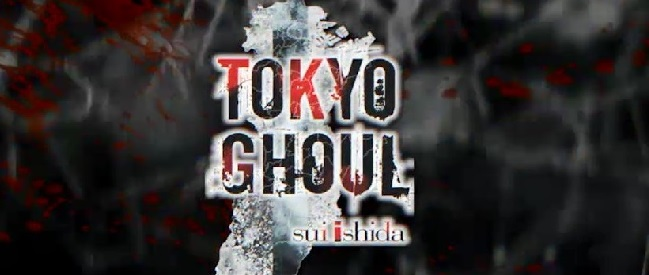 [Seinen] Tokyo Ghoul Tg211