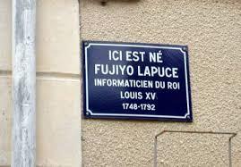 Noms insolites de rues ou de villes Inform10