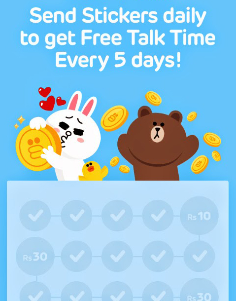 Get free recharge and an iPhone very easy  Line_f11