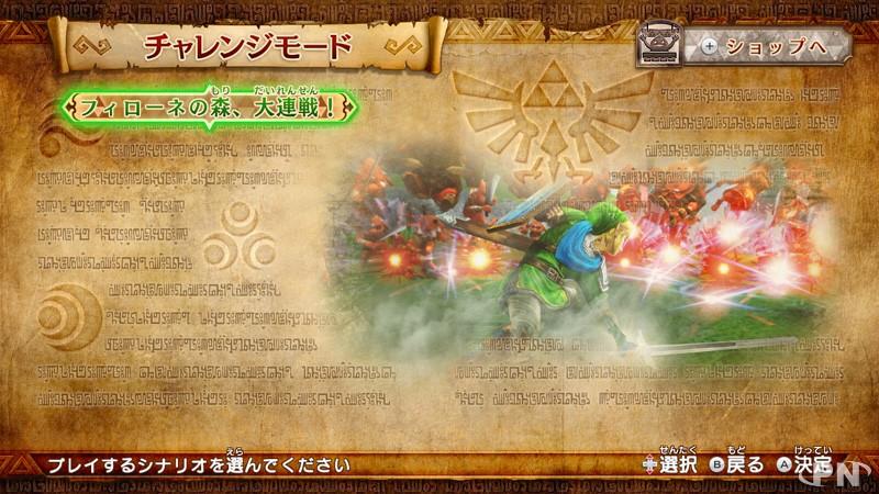 [Hyrule Warrior] Contenue de la première MàJ ! 53fdbf11