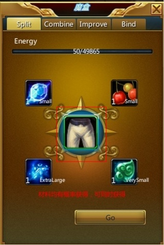 Monter le rang des bijoux Demont11