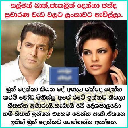 Salman Khan  10898210