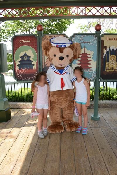 Trip en Floride du 06 juillet au 25 juillet - Page 2 20140134