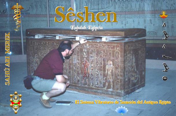 Antiguo Egipto y su Medicina Tradicional : Sêshen  - Sahú Ari Merek Capill10