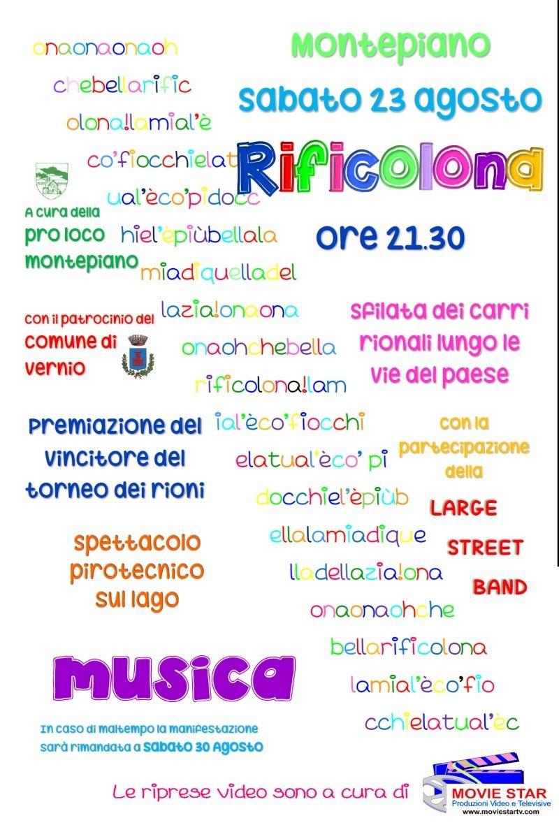 Rificolona- Sabato 23 Agosto 2014 Montepiano (PO) Rifico12