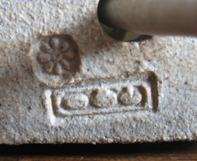 Paul Gooderham, Gailey Pottery Img_2112