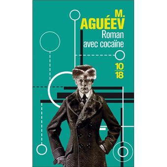 [Agueev, M.] Roman avec cocaïne 97822610
