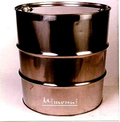 Petrole M%arocain fut n°1 البترول المغربي  Petrol10