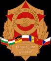 NVA-DDR. Militaria del Este en general