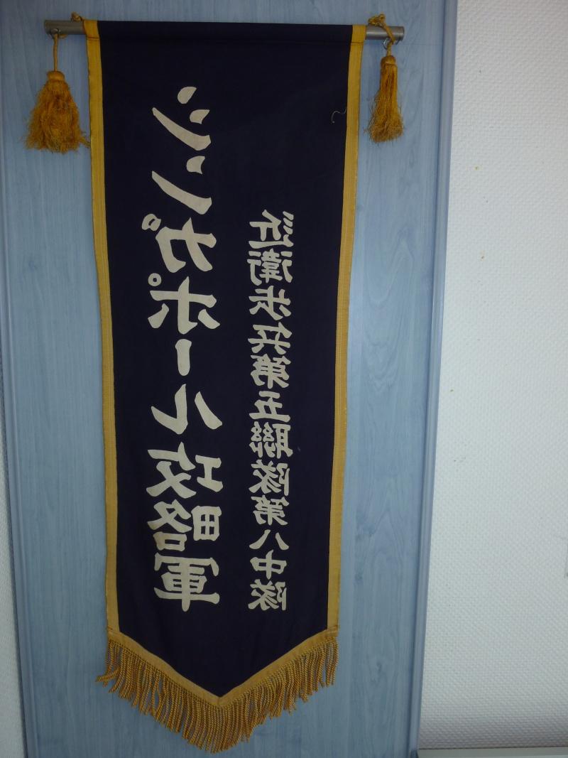 Nobori (bannière). P1040311