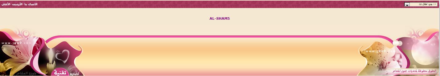 {تومبيلات}استايل جنون المشاعر الفلاشي تحويل AL-SHAM5 - صفحة 2 Iu10
