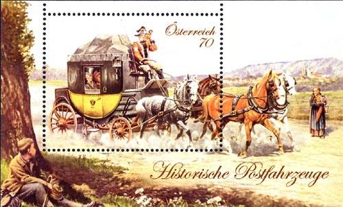 Briefmarken mit Ränder B110