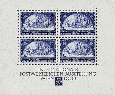 Briefmarken mit Ränder B210
