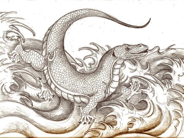 [Jeu] Association d'images - Page 5 Dragon10