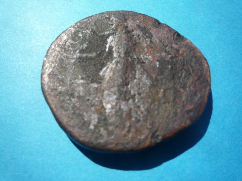 Sesterce Faustine buste à gauche P1090313