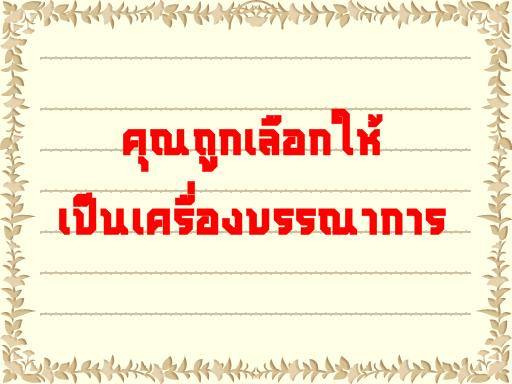 จับกระดาษหาเครื่องบรรณาการ โดย effie trinket Aiaoaa11