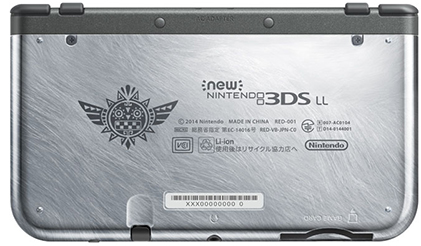 Monster Hunter 4G, pack New 3DS LL en images et video New-3d12