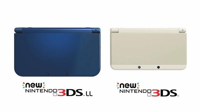 New3DS éditions limitées et coques interchangeables New-3d14