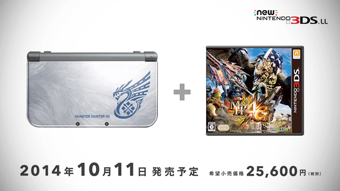 Monster Hunter 4G, pack New 3DS LL en images et video Newnin10