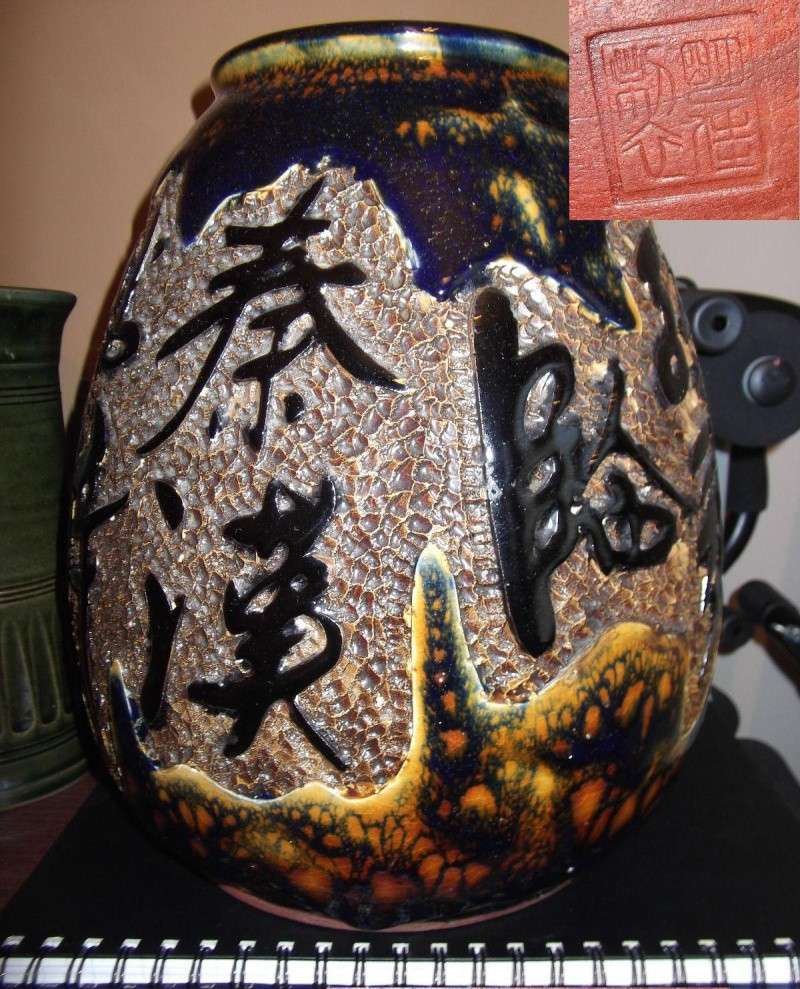 oriental vase _57rtr10