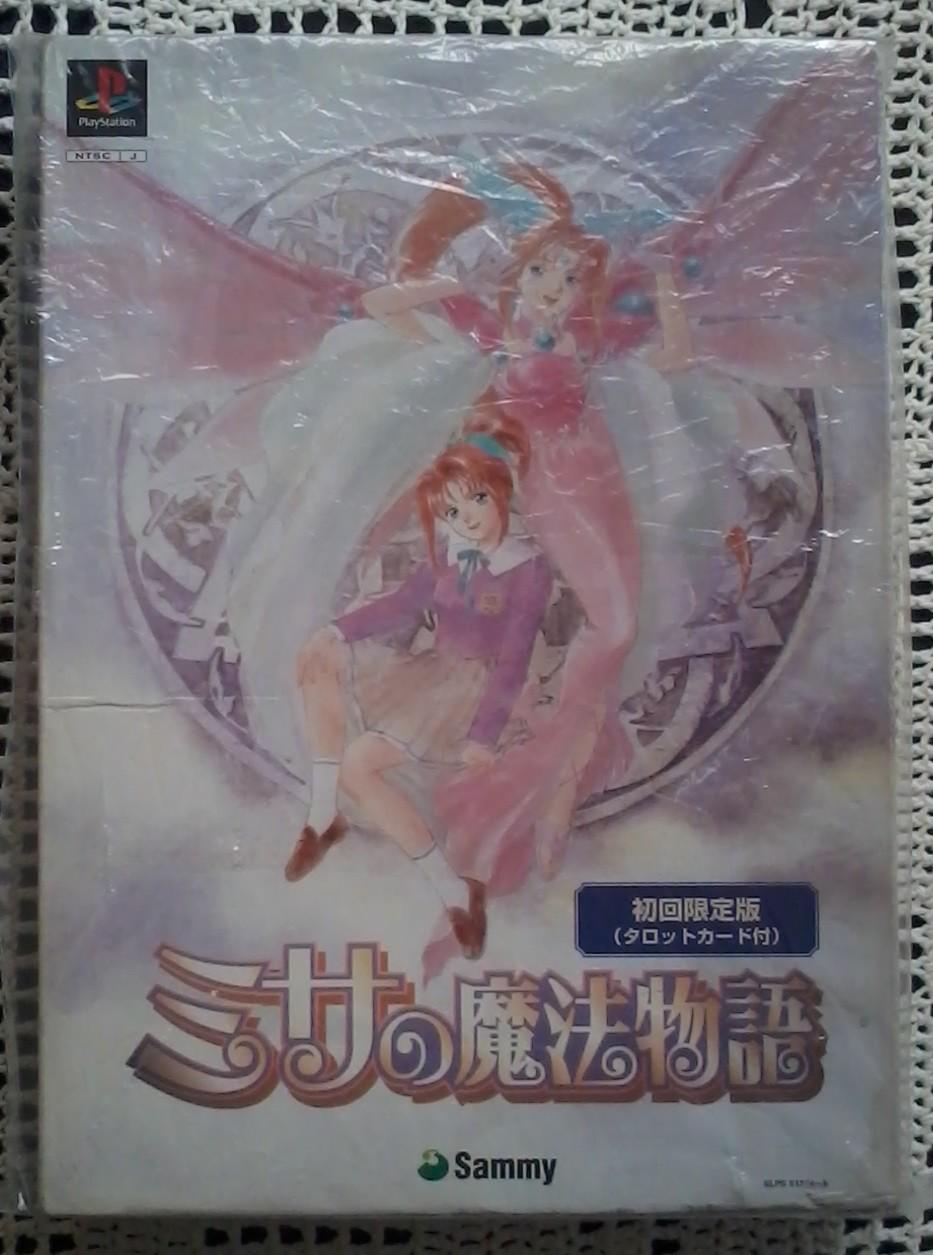 La collection de Xi-Tiger 2.0 2011-026