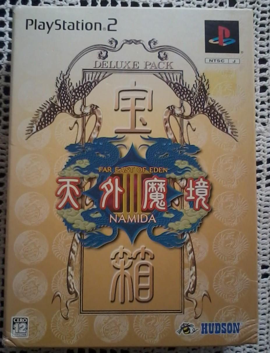 La collection de Xi-Tiger 2.0 2011-027
