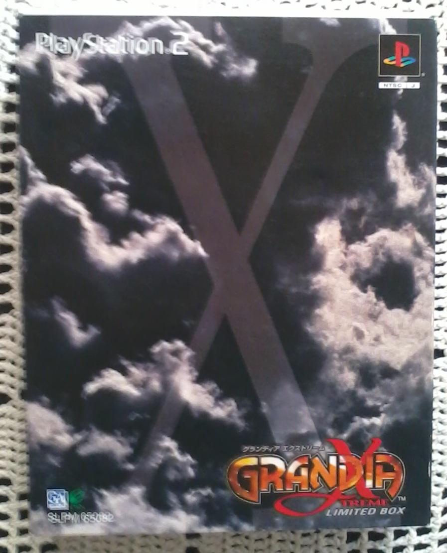 La collection de Xi-Tiger 2.0 2011-034