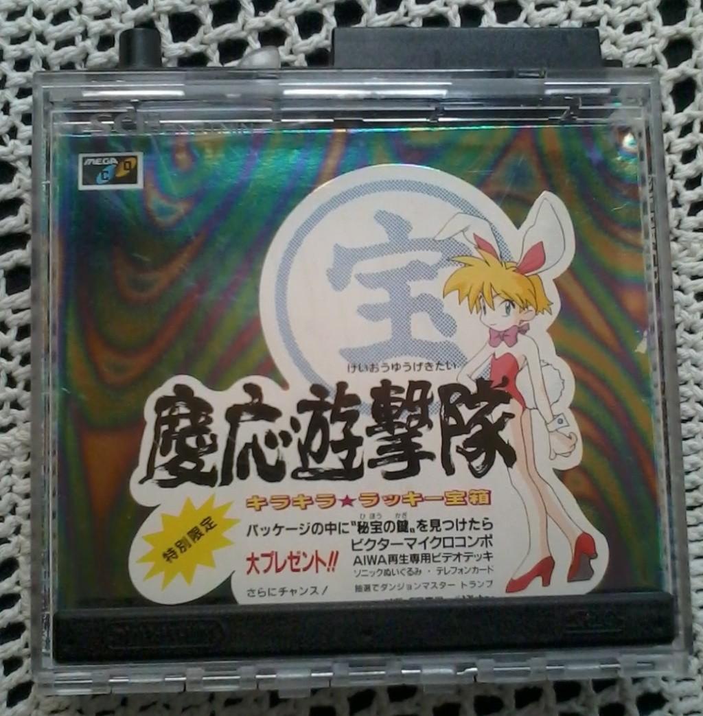 La collection de Xi-Tiger 2.0 2011-049