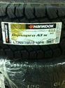 VEND 5 pneus ARCHI NEUF pour Hummer H3  Image16