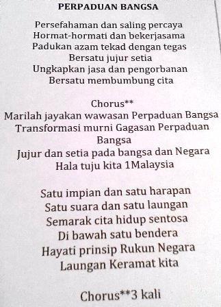Lagu PERPADUAN BANGSA Photo187