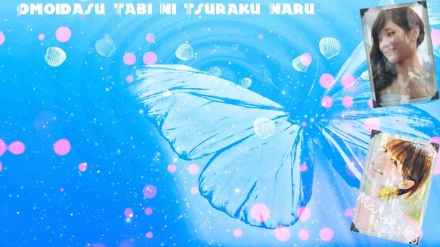 Omoidasu tabi ni tsuraku naru - Page 3 Coverk17